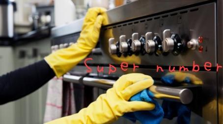 شركات تنظيف مطبخ ابوظبي